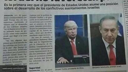 "В Доминикане считают Алека Болдуина ""президентом США"" (ФОТО)"
