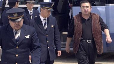 Озвучено убившее Ким Чен Нама вещество