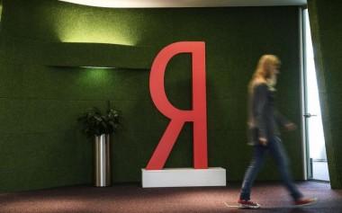 «Яндекс» закрывает офисы в Украине