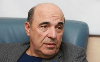 Вадим Рабинович резко раскритиковал предполагаемые бюджетные затраты ВР