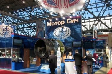 Украина запускает производство собственных вертолетов
