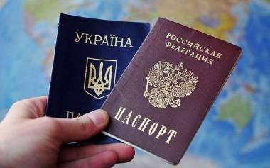 МИД Украины: Визы с Россией бесполезны