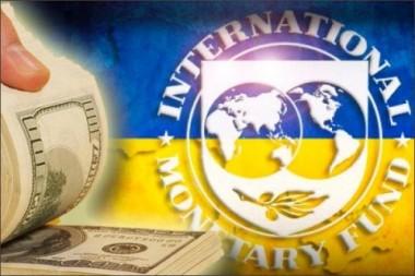 В Раде прояснили ситуацию с новым траншем МВФ