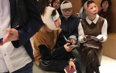 Китаянки после «пластики» не смогли пройти паспортный контроль в Южной Корее