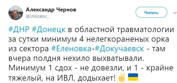 """За последние двое суток террористы """"Л/ДНР"""" понесли серьезные потери (ФОТО)"""