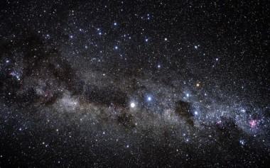 В центре Млечного Пути обнаружено странное небесное тело