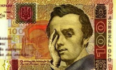 Гривна установила антирекорд: курс евро и доллара ощутимо подскочил