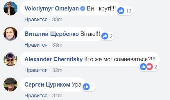 """Украинский """"Нафтогаз"""" снова победил """"Газпром"""" в Стокгольмском арбитраже"""