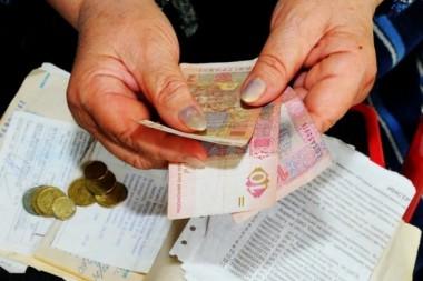В Украине изменился подход к пересчету пенсий