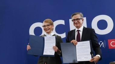 Сергей Тарута заявил о поддержке Тимошенко на выборах