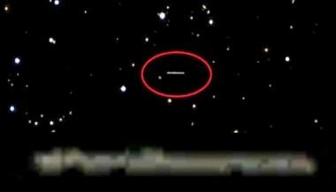 Огромный сигарообразный НЛО обнаружили учёные через Google Sky (ВИДЕО)