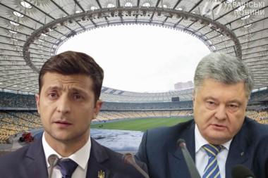 Зеленский и Порошенко договорились об аренде НСК