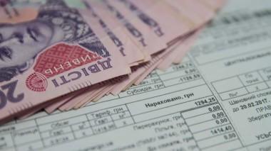 Что ждет украинцев в мае: кого лишат субсидий и кому начислят пеню