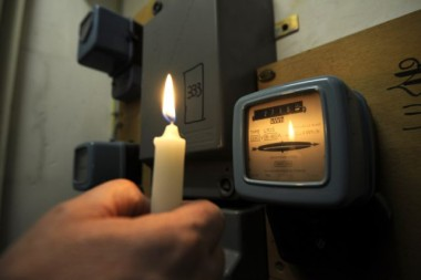 Украинцам придется гораздо больше платить за электроэнергию