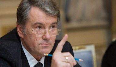 Генпрокуратура объявила подозрение Ющенко по делу Межигорья