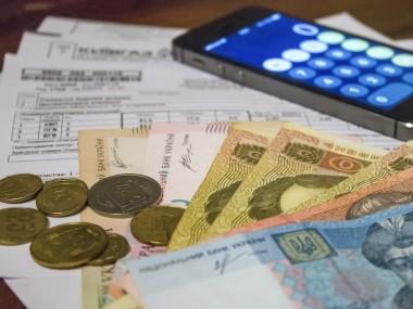 Штрафы за долги по коммуналке начнут начислять с 10 июня