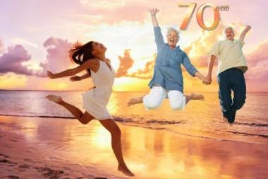 Учёные доказали, что долголетие передаётся по наследству