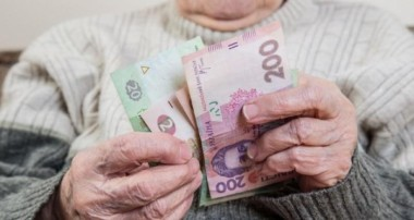 Кому в Украине «светит» прибавка к пенсии в 10 раз больше, чем остальным