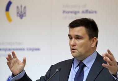 Украина окажется в серой, буферной зоне, считает Климкин