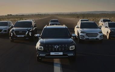 Hyundai готова к продажам молодежного кроссовера Venue (ВИДЕО)