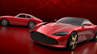 Aston Martin показал спорткар DBS GT Zagato (ФОТО)