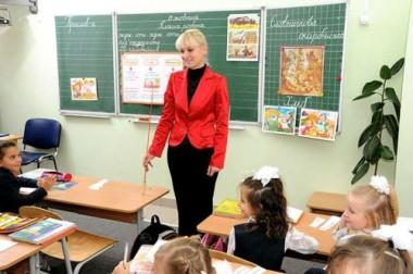 Учителям подняли зарплаты