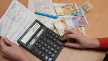 В Украине станет больше получателей субсидий