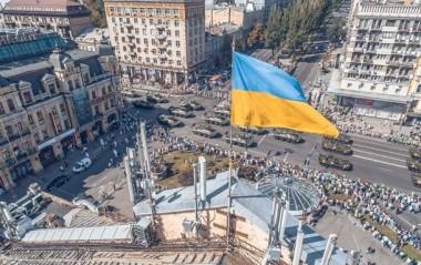 У украинцев будут длинные выходные в конце лета