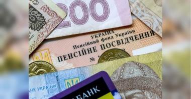 Украинцам объяснили, как получить стаж для пенсии