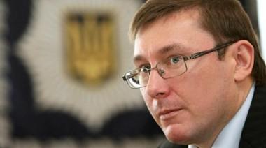 НАБУ откроет новое дело против Луценко