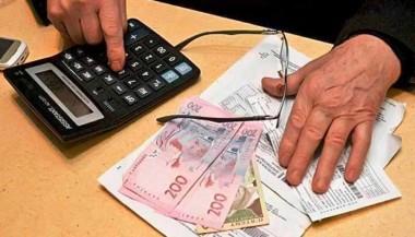 Выплата субсидий по-новому: какие изменения ждут украинцев