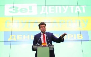 Дмитрий Разумков  заявил, что войну на Донбассе не удастся быстро закончить