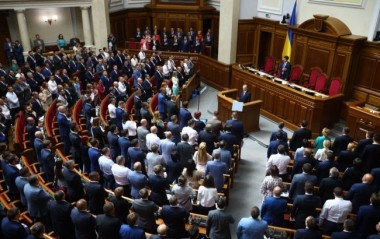 Верховная Рада поддержала снятие неприкосновенности