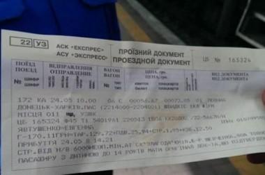 Билеты «Укрзализныци» подорожают в три раза, если их сравняют с себестоимостью поездки