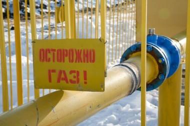 НКРЭКУ поднимет тарифы на распределение. Цены на газ для населения вырастут