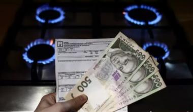 Стоимость газа в Украине резко вырастет
