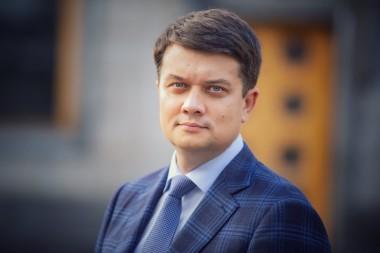 Дмитрий Разумков рассказал о будущем украинских земель