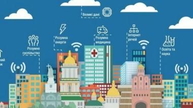 В приложении Kyiv Smart City появилась возможность оплатить коммуналку