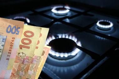 Украинцам с января повысят тарифы на газ - до «рыночной цены»