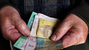Пенсия 4000 гривен: стоит ли надеятся украинцам на увеличение выплат