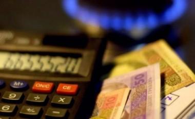 С 1 ноября вводятся новые тарифы на газ