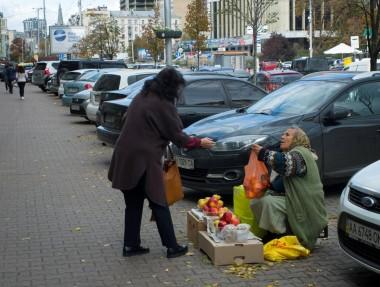 Украина признана страной с самым бедным населением в Европе