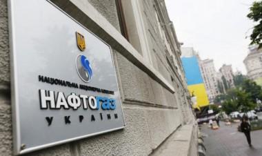 """""""Нафтогаз"""" получил право не начислять штрафы для ОСМД за недобор газа"""
