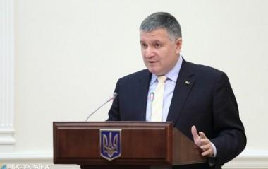 Глава Офиса президента назвал условия для увольнения Авакова