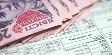 С первого октября изменился механизм выплат льгот и субсидий