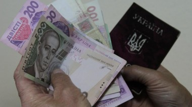 Весной 2020 года в Украине пройдет перерасчет пенсий