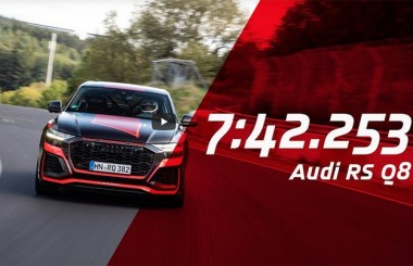 Несуществующий Audi стал самым быстрым SUV (ВИДЕО)