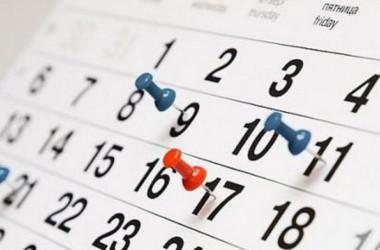 Сколько дней в декабре будут отдыхать украинцы