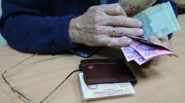 В Украине с 1 декабря вырастут пенсии и пособие по безработице