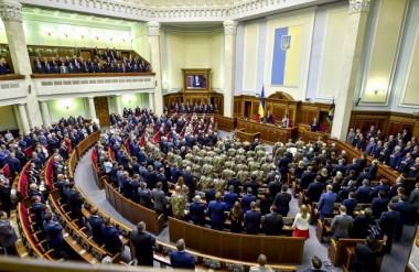 В Верховную Раду внесли законопроект об особом статусе Донбасса